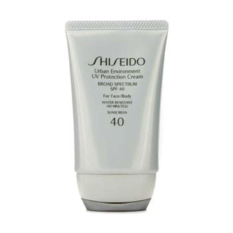 トランジスタ毛布試用Shiseido Urban Environment UV Protection Cream SPF 40 (For Face & Body) - 50ml/1.9oz by Shiseido [並行輸入品]