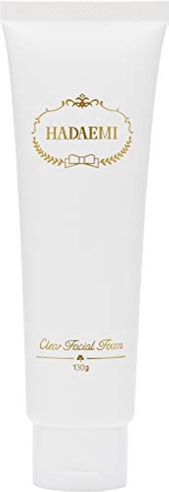 誠意アコードその後HADAEMI 洗顔フォーム ピュアホワイト 弱アルカリ性 日本製 130g 洗顔料 潤い