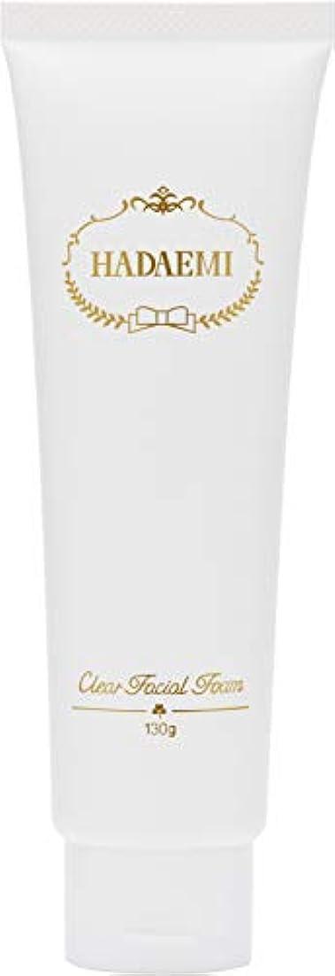 旅うがい薬振り子HADAEMI 洗顔フォーム ピュアホワイト 弱アルカリ性 日本製 130g 洗顔料 潤い