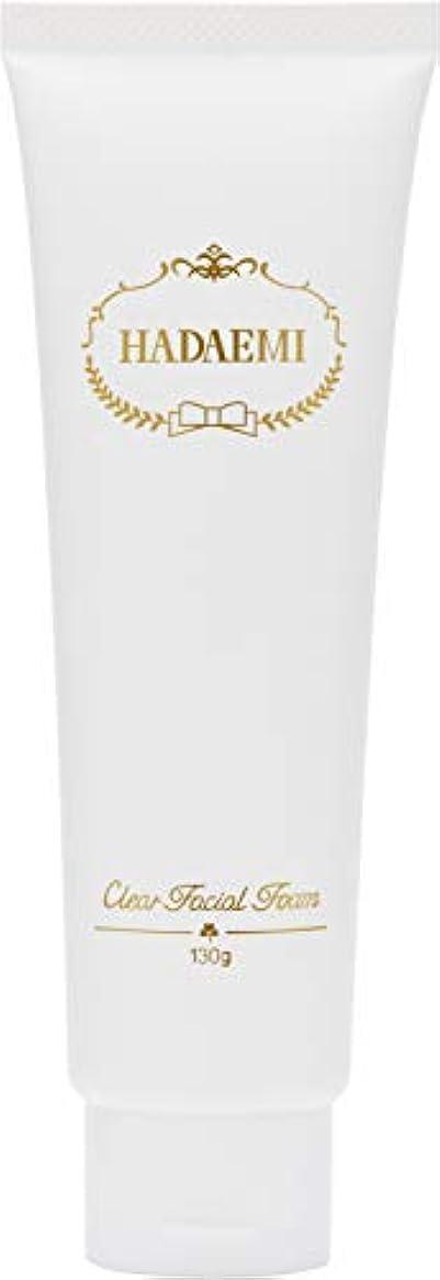 蜂純粋にアピールHADAEMI 洗顔フォーム ピュアホワイト 弱アルカリ性 日本製 130g 洗顔料 潤い