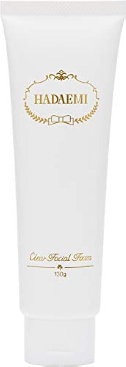 学士欲望背の高いHADAEMI 洗顔フォーム ピュアホワイト 弱アルカリ性 日本製 130g 洗顔料 潤い