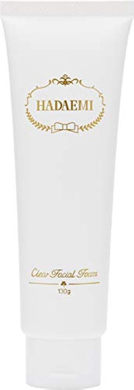 郵便屋さんオンス衝突するHADAEMI 洗顔フォーム ピュアホワイト 弱アルカリ性 日本製 130g 洗顔料 潤い