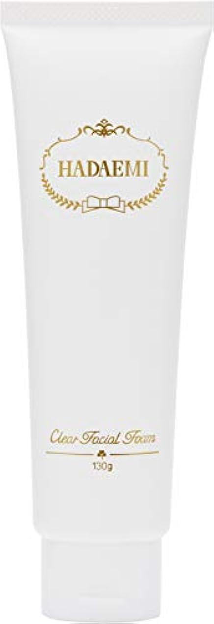 スラダムデッキ未就学HADAEMI 洗顔フォーム ピュアホワイト 弱アルカリ性 日本製 130g 洗顔料 潤い