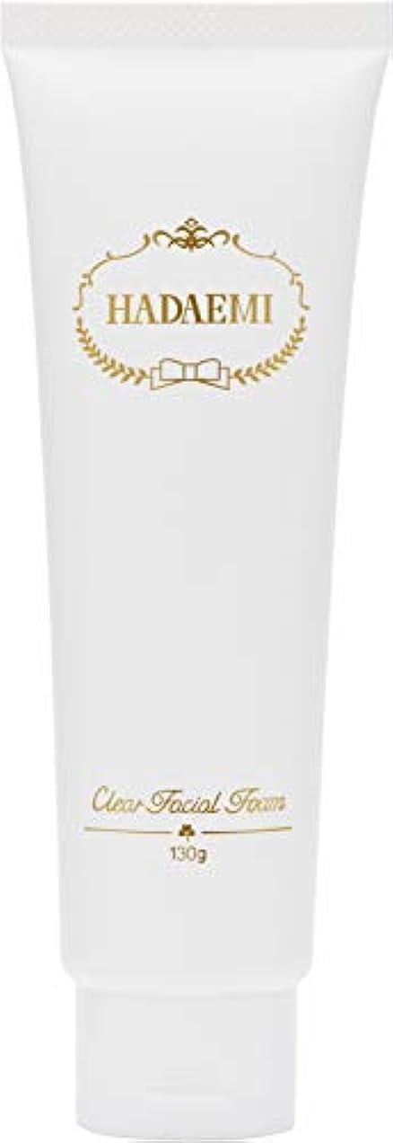 恋人爵消防士HADAEMI 洗顔フォーム ピュアホワイト 弱アルカリ性 日本製 130g 洗顔料 潤い