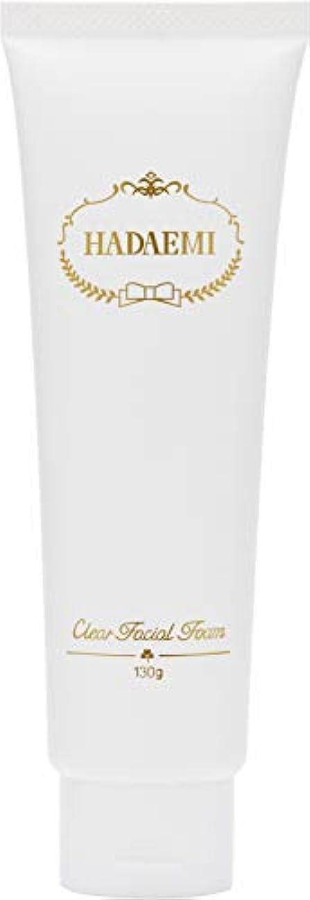 言及する高く収穫HADAEMI 洗顔フォーム ピュアホワイト 弱アルカリ性 日本製 130g 洗顔料 潤い