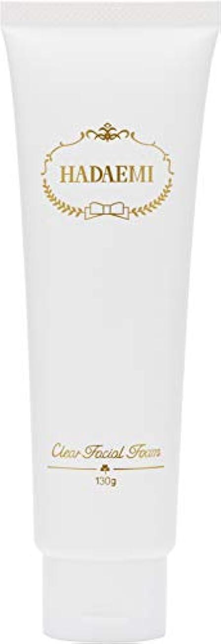 酔ったフィッティングアーネストシャクルトンHADAEMI 洗顔フォーム ピュアホワイト 弱アルカリ性 日本製 130g 洗顔料 潤い
