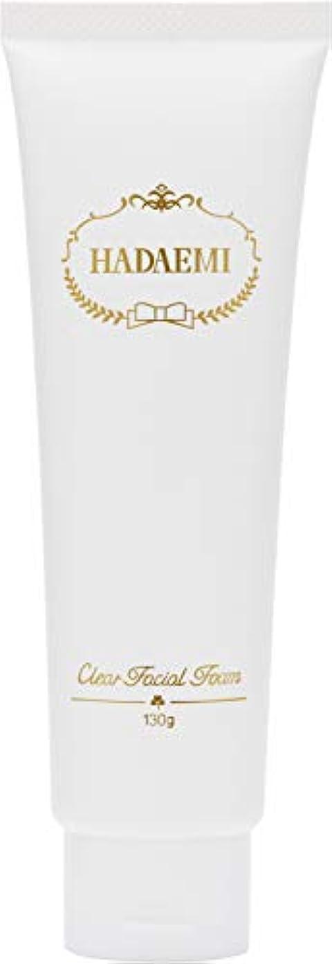 花輪配当公園HADAEMI 洗顔フォーム ピュアホワイト 弱アルカリ性 日本製 130g 洗顔料 潤い