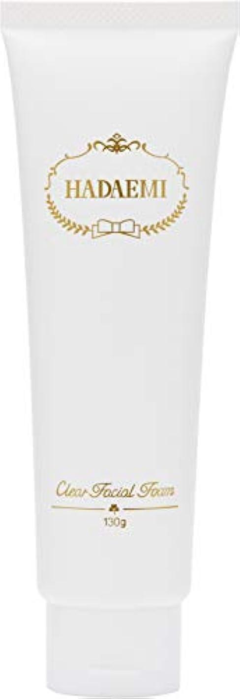 四分円余剰自然公園HADAEMI 洗顔フォーム ピュアホワイト 弱アルカリ性 日本製 130g 洗顔料 潤い