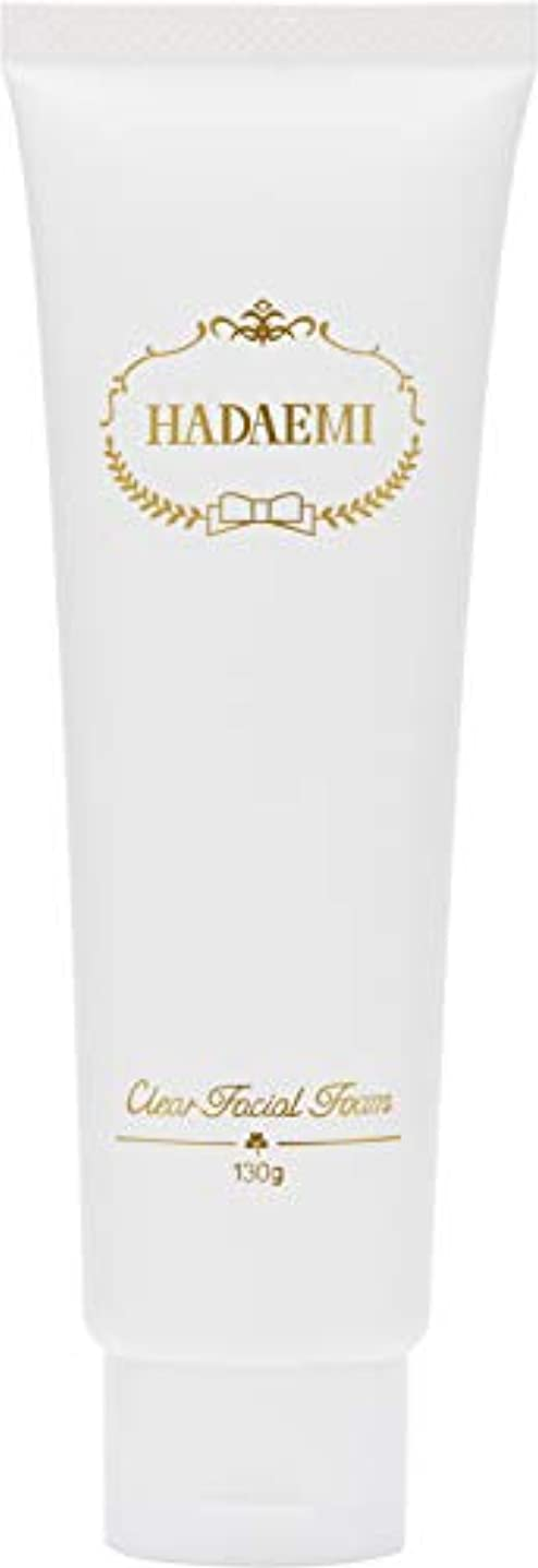 注目すべき深くポインタHADAEMI 洗顔フォーム ピュアホワイト 弱アルカリ性 日本製 130g 洗顔料 潤い