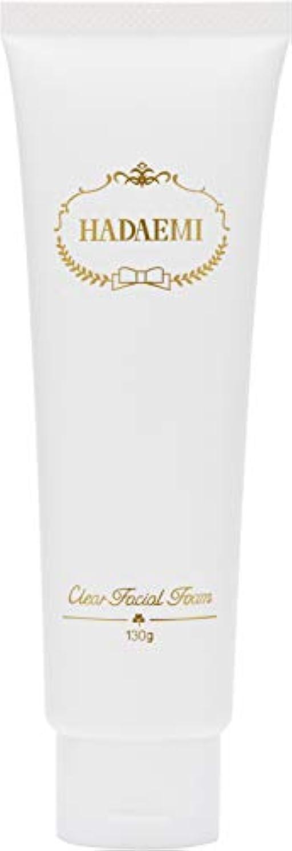 眉伝染性無駄HADAEMI 洗顔フォーム ピュアホワイト 弱アルカリ性 日本製 130g 洗顔料 潤い
