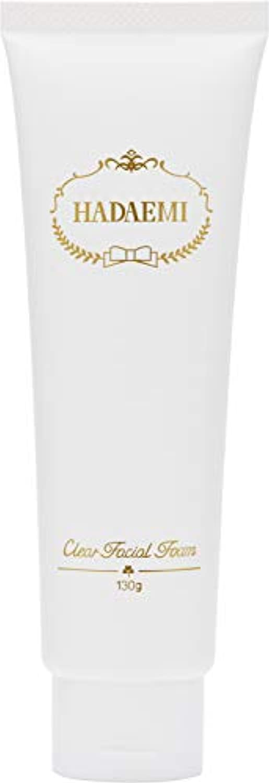 分析する急流再びHADAEMI 洗顔フォーム ピュアホワイト 弱アルカリ性 日本製 130g 洗顔料 潤い