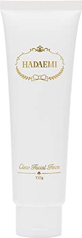 マーカー教育者気配りのあるHADAEMI 洗顔フォーム ピュアホワイト 弱アルカリ性 日本製 130g 洗顔料 潤い