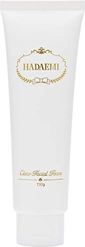ハイキングアラブサラボタイピストHADAEMI 洗顔フォーム ピュアホワイト 弱アルカリ性 日本製 130g 洗顔料 潤い