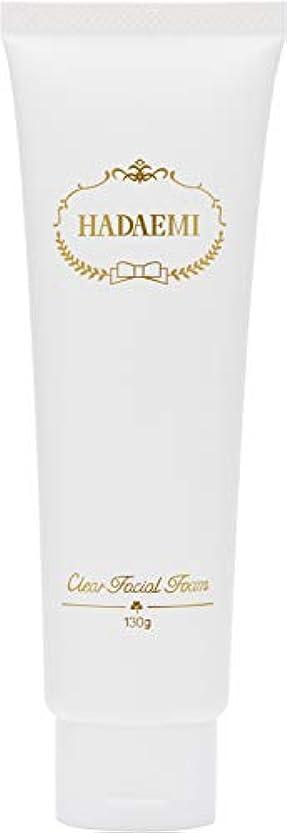 舗装罰爬虫類HADAEMI 洗顔フォーム ピュアホワイト 弱アルカリ性 日本製 130g 洗顔料 潤い