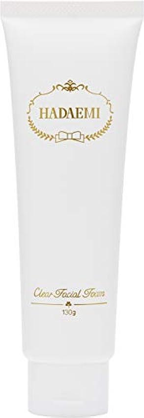に同意する遡るクリープHADAEMI 洗顔フォーム ピュアホワイト 弱アルカリ性 日本製 130g 洗顔料 潤い