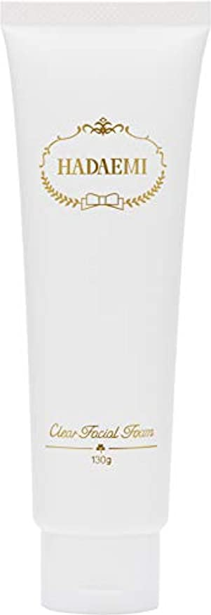 受け継ぐアジテーション貫通HADAEMI 洗顔フォーム ピュアホワイト 弱アルカリ性 日本製 130g 洗顔料 潤い