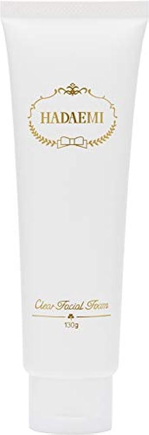 感嘆ナイロン自信があるHADAEMI 洗顔フォーム ピュアホワイト 弱アルカリ性 日本製 130g 洗顔料 潤い