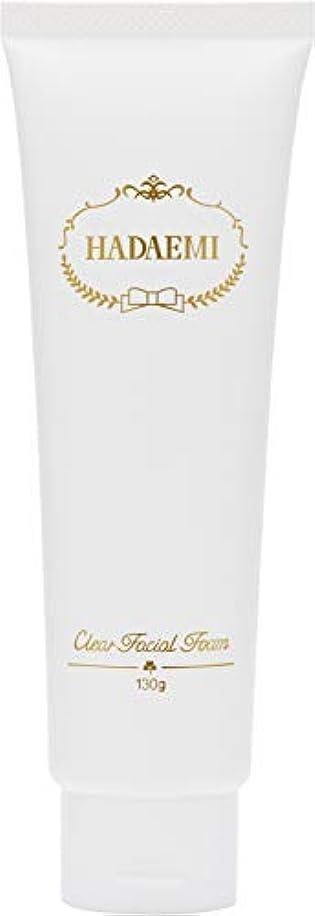 ショット章ミスHADAEMI 洗顔フォーム ピュアホワイト 弱アルカリ性 日本製 130g 洗顔料 潤い