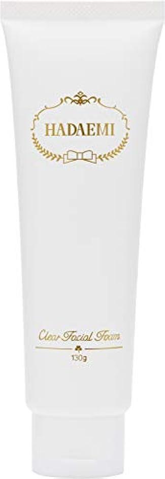 与える村脅かすHADAEMI 洗顔フォーム ピュアホワイト 弱アルカリ性 日本製 130g 洗顔料 潤い