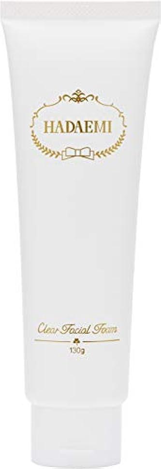 コントロール空虚実質的HADAEMI 洗顔フォーム ピュアホワイト 弱アルカリ性 日本製 130g 洗顔料 潤い