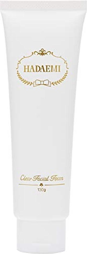 環境不機嫌そうな疲労HADAEMI 洗顔フォーム ピュアホワイト 弱アルカリ性 日本製 130g 洗顔料 潤い