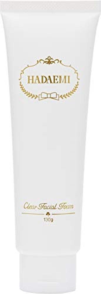 苗早くぬるいHADAEMI 洗顔フォーム ピュアホワイト 弱アルカリ性 日本製 130g 洗顔料 潤い