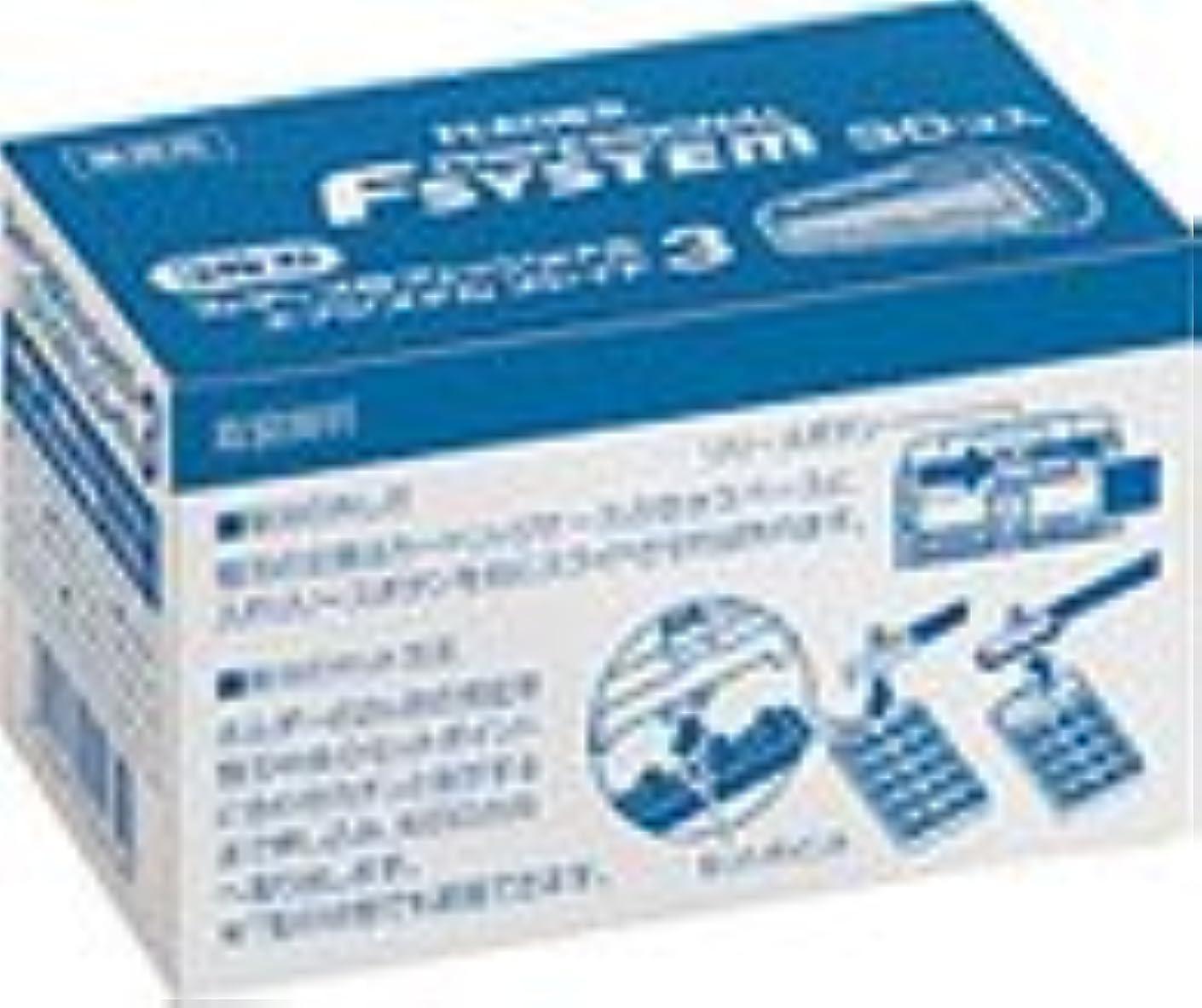 依存する研磨剤分フェザー エフシステム ブレイド3 30ヶ入