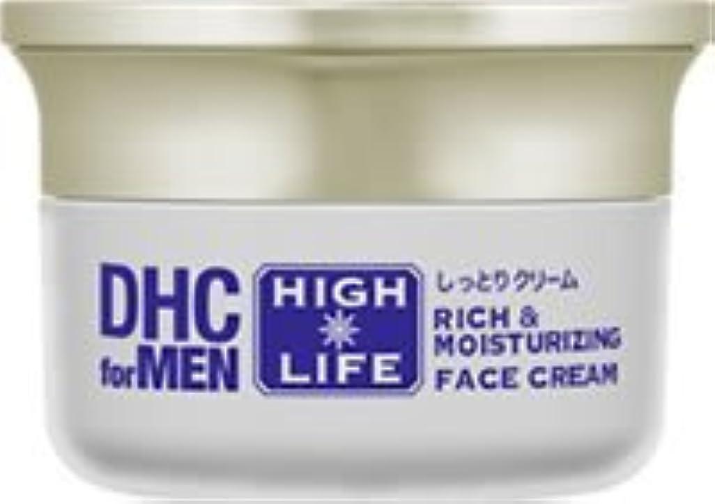西医療のクラックDHCリッチ&モイスチュア フェースクリーム【DHC for MEN ハイライフ】