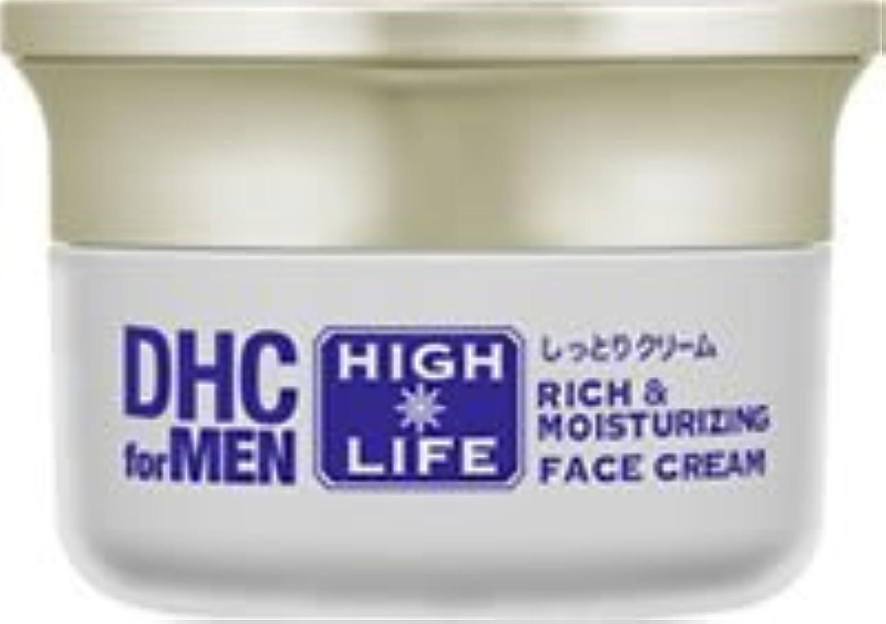 コンチネンタルフラッシュのように素早くタッチDHCリッチ&モイスチュア フェースクリーム【DHC for MEN ハイライフ】