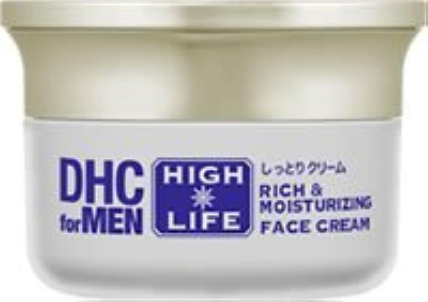滑りやすい東治すDHCリッチ&モイスチュア フェースクリーム【DHC for MEN ハイライフ】