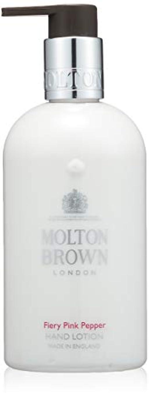 持参神社芽MOLTON BROWN(モルトンブラウン) ピンクペッパー コレクション PPハンドローション a