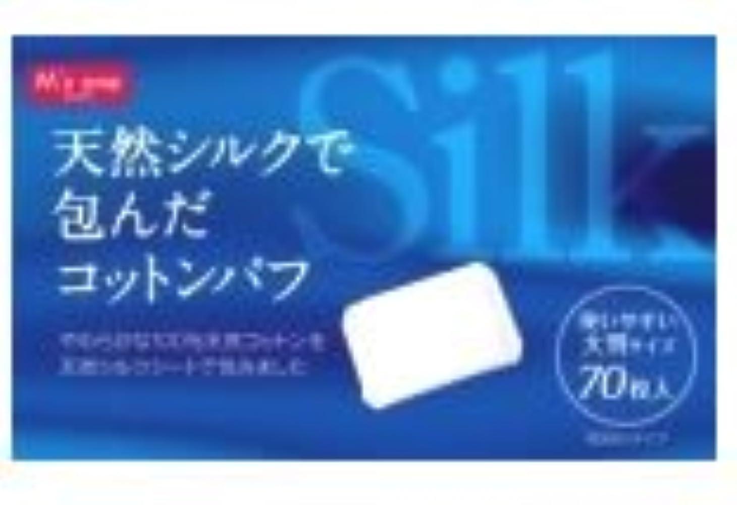 定説ディベート説得力のあるエムズワン 天然シルクで包んだコットンパフ 【大判サイズ】 (70枚入り)
