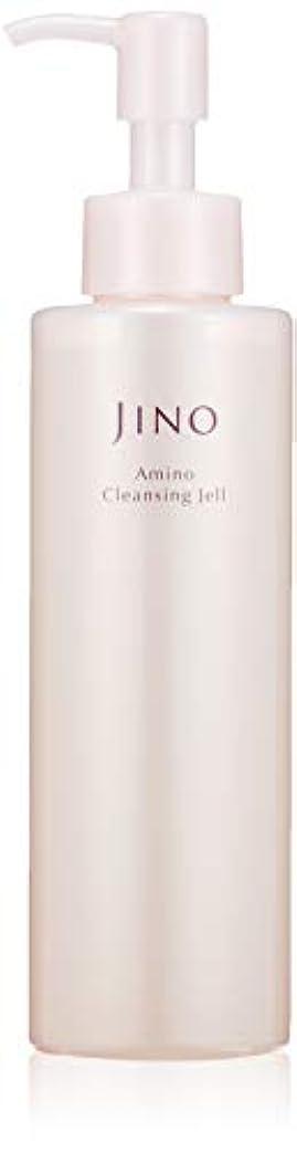 あからさま馬鹿げたキャラクターJINO(ジーノ) アミノクレンジングジェル 160ml メイク落とし -アミノ酸系?洗顔?保湿?敏感肌-