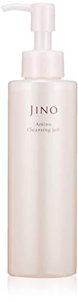 ハブオーロック銀JINO(ジーノ) アミノクレンジングジェル 160ml メイク落とし -アミノ酸系?洗顔?保湿?敏感肌-