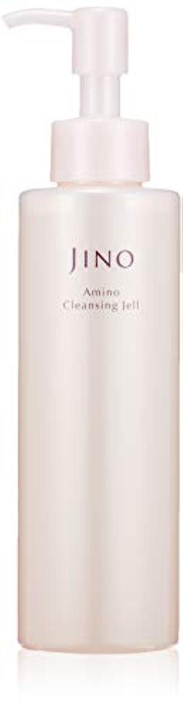 談話軽蔑するぞっとするようなJINO(ジーノ) アミノクレンジングジェル 160ml メイク落とし -アミノ酸系?洗顔?保湿?敏感肌-