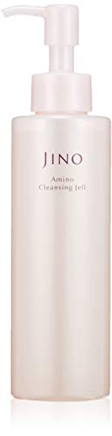 インゲンシーン証明書JINO(ジーノ) アミノクレンジングジェル 160ml メイク落とし -アミノ酸系?洗顔?保湿?敏感肌-