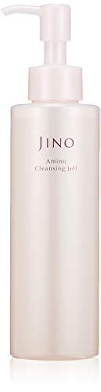 有望保持排泄物JINO(ジーノ) アミノクレンジングジェル 160ml