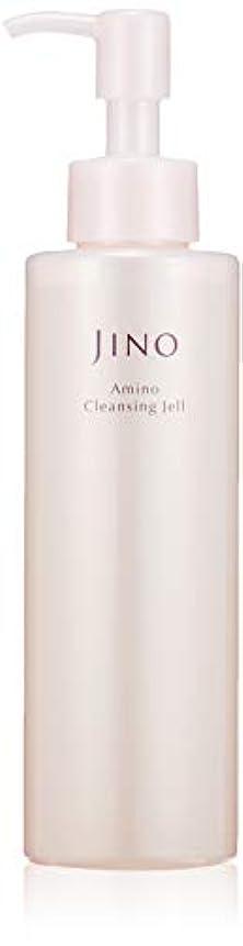 ロンドントラフィックライラックJINO(ジーノ) アミノクレンジングジェル 160ml メイク落とし -アミノ酸系?洗顔?保湿?敏感肌-