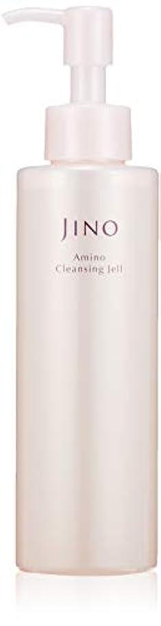 割り当てる置き場栄光JINO(ジーノ) アミノクレンジングジェル 160ml メイク落とし -アミノ酸系?洗顔?保湿?敏感肌-