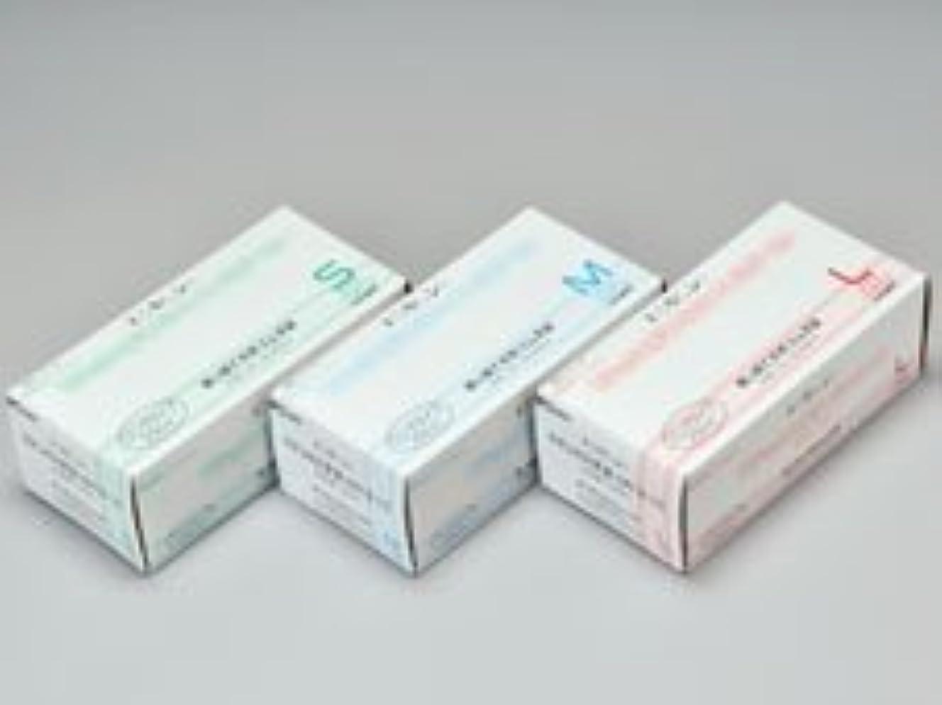 花致命的な怠なエクセレントラテックス手袋 NR-310PF Sサイズ 100枚入
