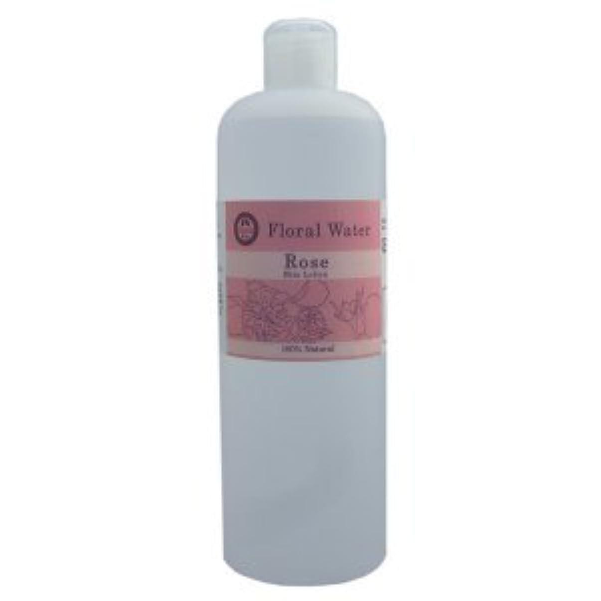 パトロン活気づける小川カリス ローズウォーター 500ml(全身用化粧水)乾燥肌~敏感肌