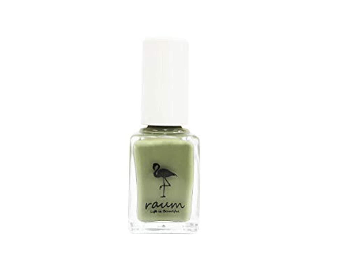 raum WATER CARE-NAIL WN-0020 みるいろ