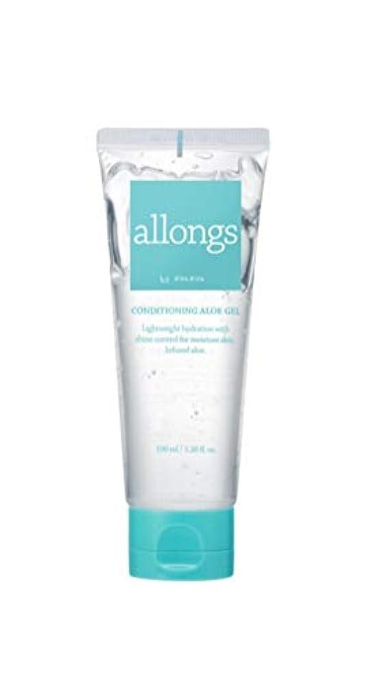 過半数非公式いらいらするallongs☆ アロン conditioning ALOE Gel (waxing care保湿)全身用100g [並行輸入品]