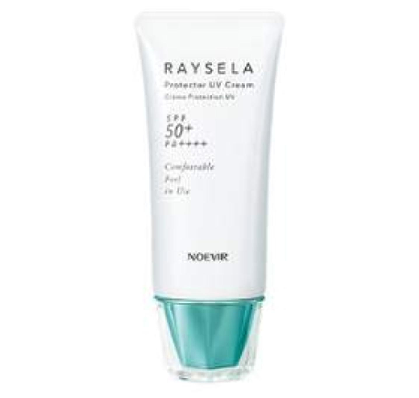 忘れっぽいあたり乳白色ノエビア レイセラ 薬用プロテクターUV クリーム(お顔用)<医薬部外品>(35g)