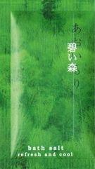 ▽いにしえの休日【バスパウダー】 (こちらの商品の内訳は『番号(40016270)/夜更けの箒星』のみ)