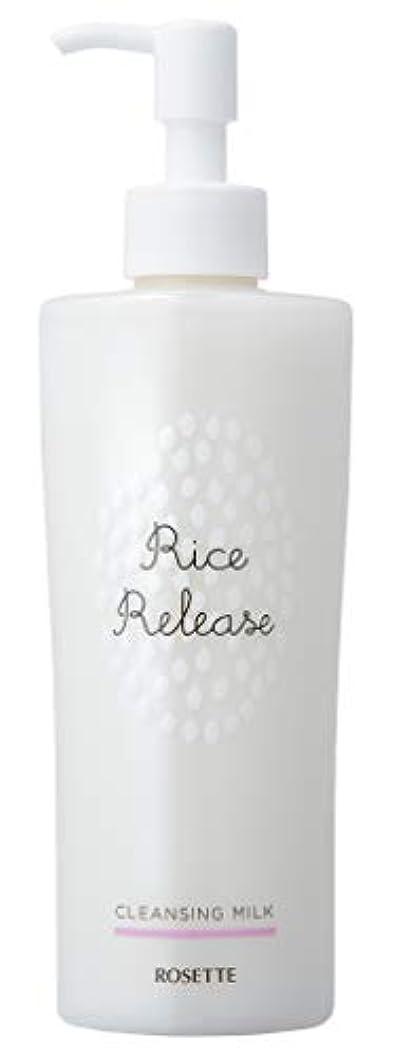手を差し伸べるシャワー亜熱帯ライスリリース クレンジングミルク 200ml
