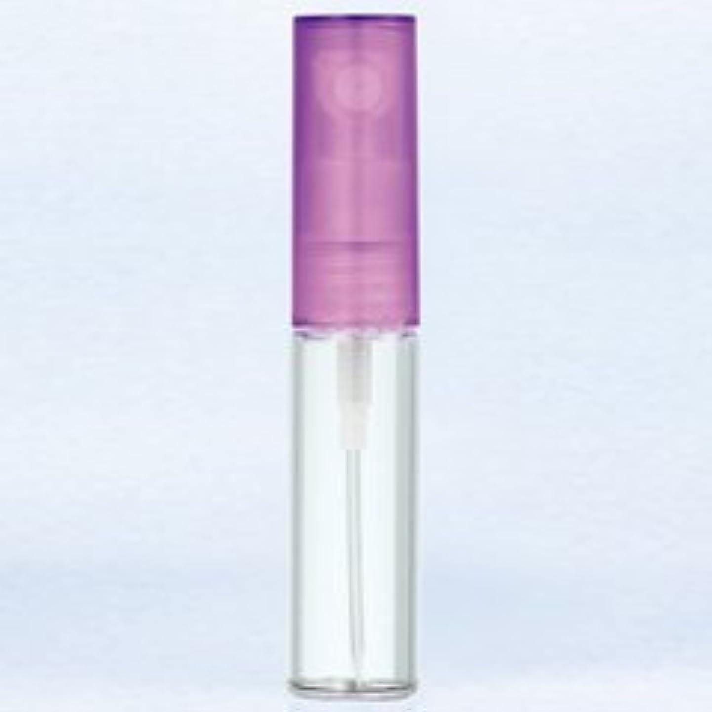 【ヤマダアトマイザー】グラスアトマイザー プラスチックポンプ 無地 4327 キャップ パープル 4ml