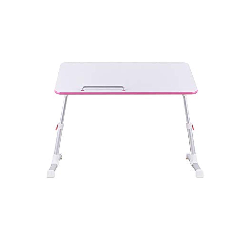 上下する上下するミュートLJHA zhuozi テーブル、折りたたみ式テーブル、スモールテーブル、多機能ノートスタディテーブル、5速テレスコ冷却ファン (色 : A)