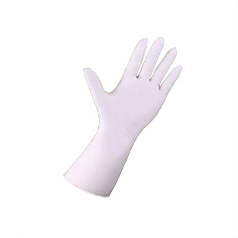 荒れ地労働中世の手袋、使い捨て手袋、長いゴムラボ、帯電防止ペディキュア、マッサージ、ハンドマッサージ100 (サイズ さいず : S s)