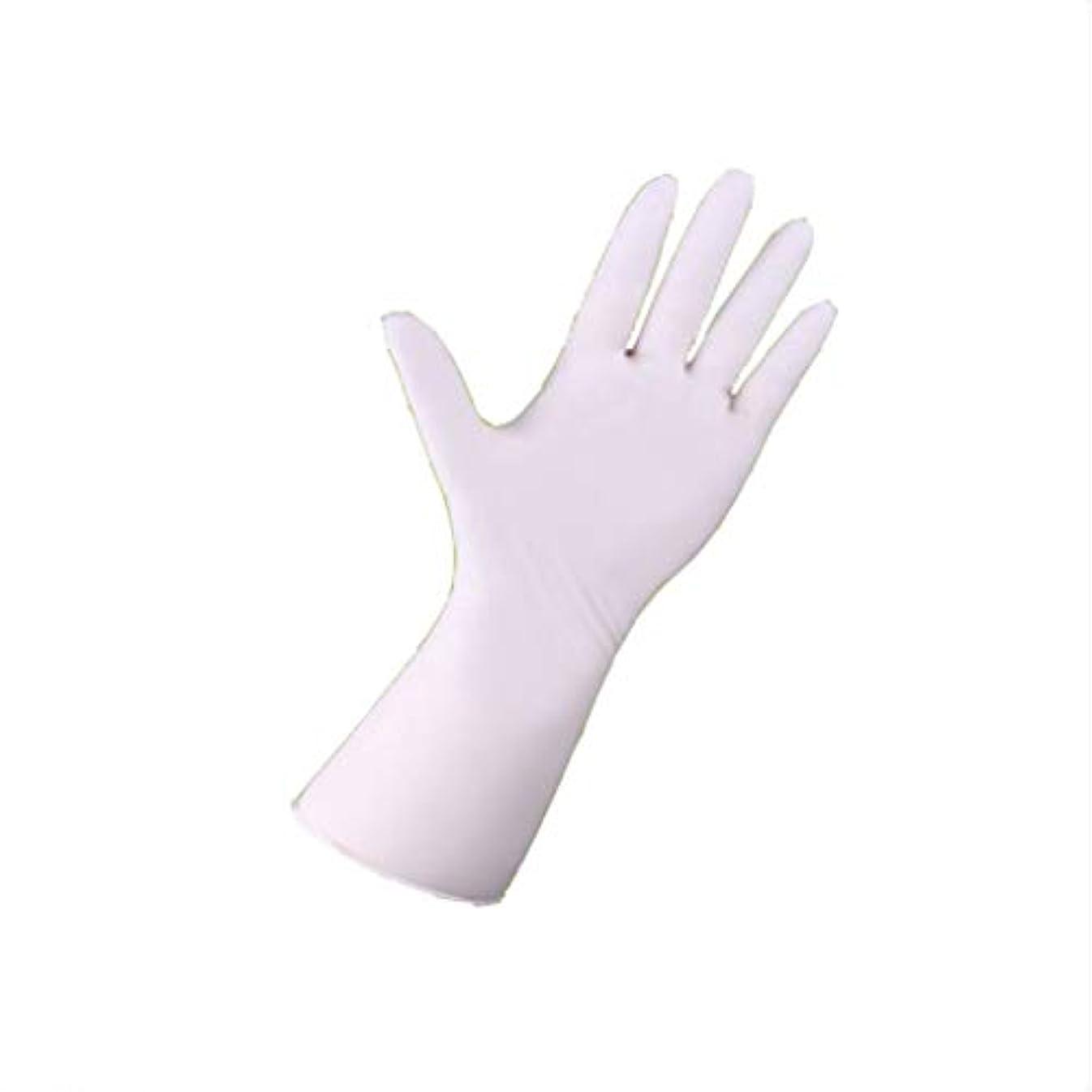 摂動応用フレア手袋、使い捨て手袋、長いゴムラボ、帯電防止ペディキュア、マッサージ、ハンドマッサージ100 (サイズ さいず : S s)